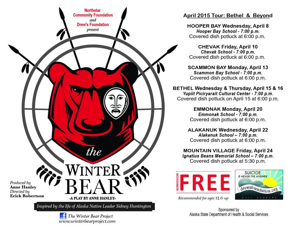 WBP Spr. Tour Flyer (color)-01